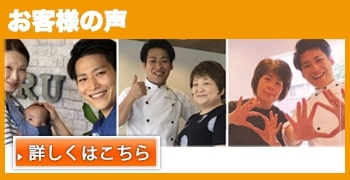 未病リハビリセンターハレル 飯塚店のお客様の声